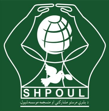 SHPOUL